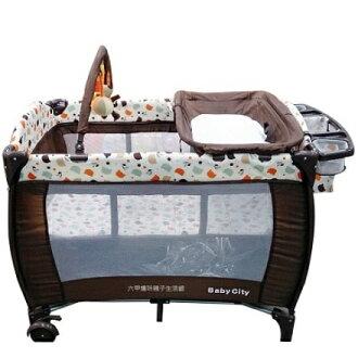 Baby City 全配式雙層遊戲床【特價中】