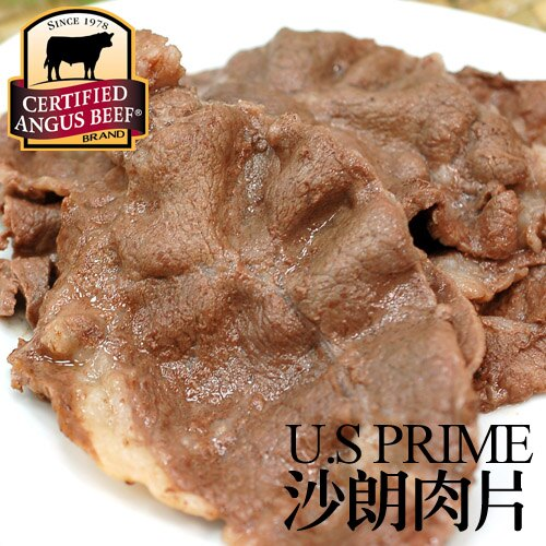 ~築地一番鮮~美國安格斯U.S PRIME沙朗超大肉片 300g±5  包