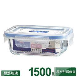 理想牌英國皇家微波烤箱耐熱玻璃保鮮盒長方形1500ml便當盒野餐盒-大廚師百貨