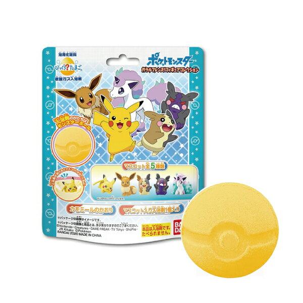 日本 Bandai 寶可夢入浴球Ⅱ|沐浴球|泡澡球