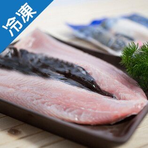 台南無刺虱目魚肚1包(170g±5%包)【愛買冷凍】