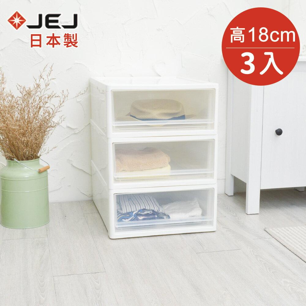 【日本JEJ】多功能單層抽屜收納箱(低)-單層28L-3入 0