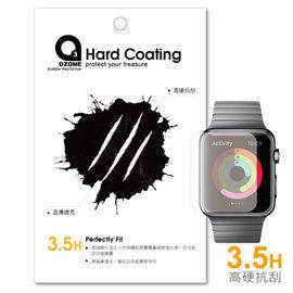 APPLE Watch 42mm 智慧型手錶 保護貼 高透光 亮面保護貼 光學靜電貼