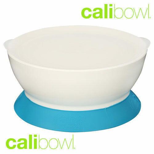 美國 Calibowl 專利防漏防滑幼兒吸盤碗 (單入附蓋)-藍色【六甲媽咪】