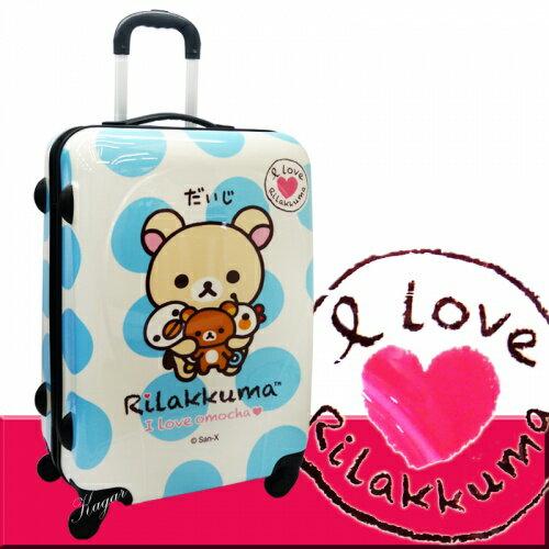 【加賀皮件】 Rilakkuma 拉拉熊 懶懶熊 24吋 繽紛拉桿箱 行李箱 旅行箱 登機箱 【HF-9035】