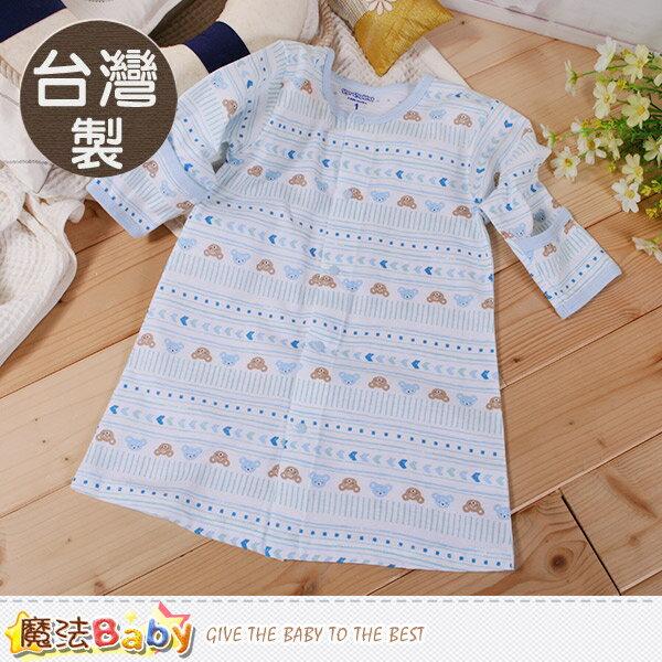 嬰兒長袍 台灣製純棉薄款長袍 魔法Baby~a16049_a