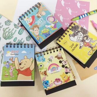 PGS7 (現貨+預購) 迪士尼系列商品 - 迪士尼 2017 口袋 桌曆 月曆 日曆 行事曆 米奇 小熊維尼 維尼