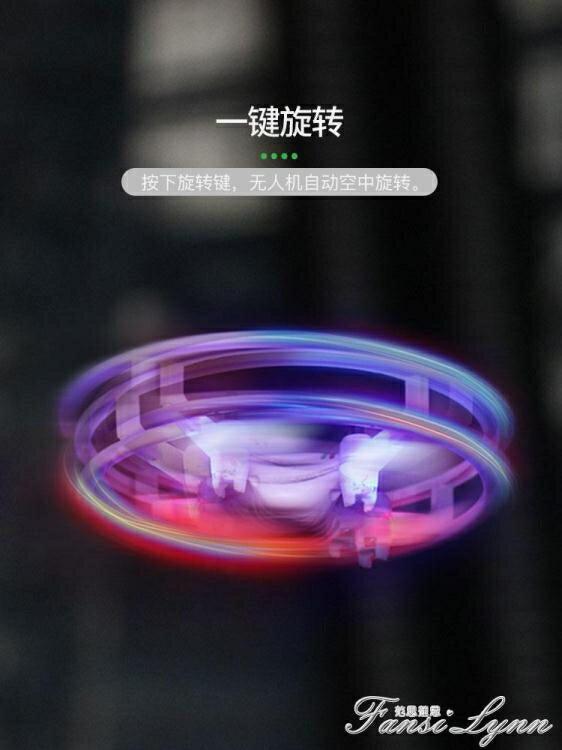 【快速出貨】防撞ufo無人機小型遙控飛機飛碟玩具男孩小學生迷你飛行器 全館免運 七色堇 新年春節送禮