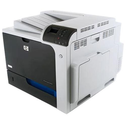 HP LaserJet CP4525n Color Laser Printer 2