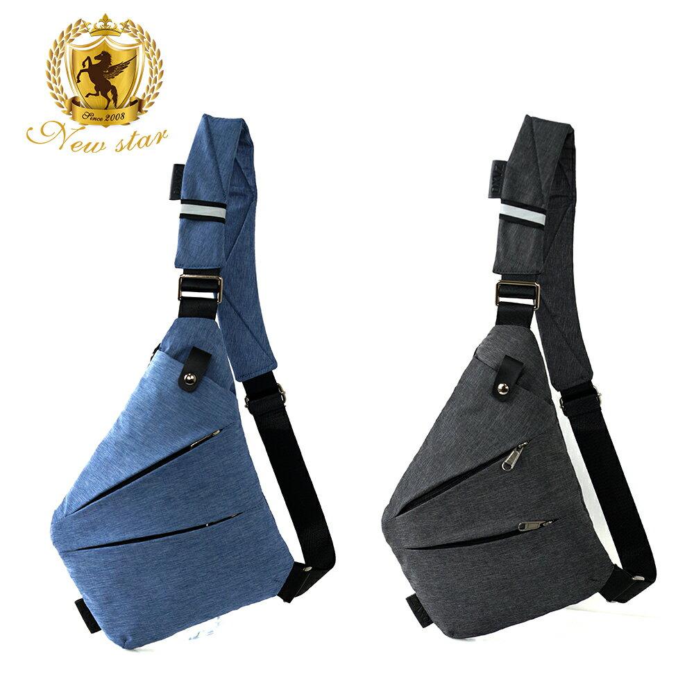 簡約素面單肩背包包