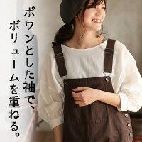 日本Soulberry / 素雅娃娃袖上衣  / t8a0202 /日本必買 日本樂天直送/  件件含運-日本樂天直送館-日本商品推薦