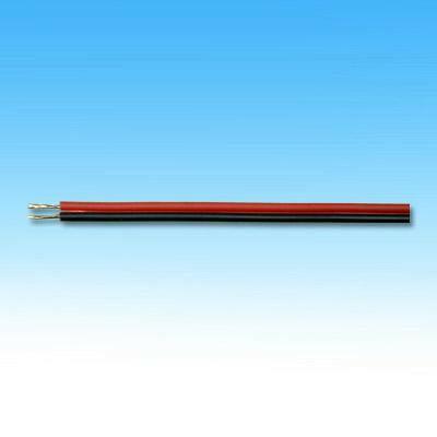 DC電源線/喇叭線紅黑並排 線蕊0.14mmX14芯 1米 另有60公尺/卷 60M/卷賣場 6127