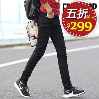 牛仔褲 Free Shop【AFS04】街頭型男極簡素色百搭彈性彈力小直筒單寧牛仔褲牛仔長褲 二色