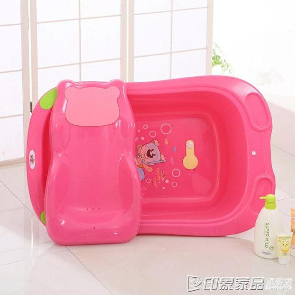 日康嬰兒洗澡盆康康浴盆新生兒可坐躺通用寶寶澡盆泡澡盆CY