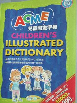 【書寶二手書T1/語言學習_YHL】ACME兒童圖畫字典_外國語文研究發展中心