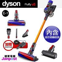 戴森Dyson無線吸塵器推薦到[領卷再折300]Dyson 戴森 V8 Fluffy SV10 無線手持吸塵器 五吸頭版 一年保固 送車充 建軍電器就在建軍電器推薦戴森Dyson無線吸塵器