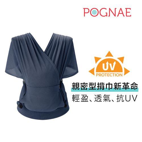 Pognae Step One Air 抗UV 包覆式新生兒揹巾-星空藍(一件式揹巾)★衛立兒生活館★
