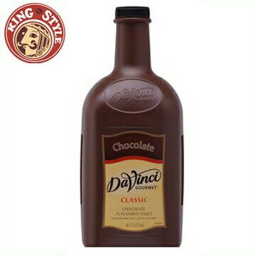 【Davinci】達文西淋醬系列-巧克力醬-大罐裝2.6kg 經濟又實惠