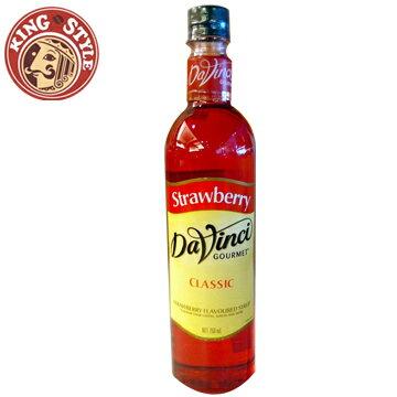 ~Davinci~達文西水果糖蜜~草莓^(塑膠瓶750ml^)