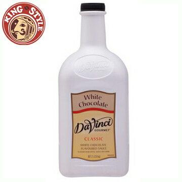 【Davinci】達文西淋醬系列-白巧克力醬