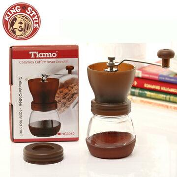 【Tiamo 】密封罐陶瓷磨豆機-咖啡色