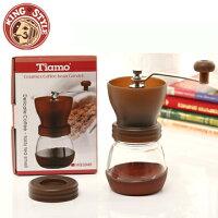 消暑廚房家電到【Tiamo 】密封罐陶瓷磨豆機-咖啡色
