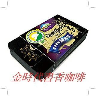 【博能生機】複方草本黑喉糖 12g/盒