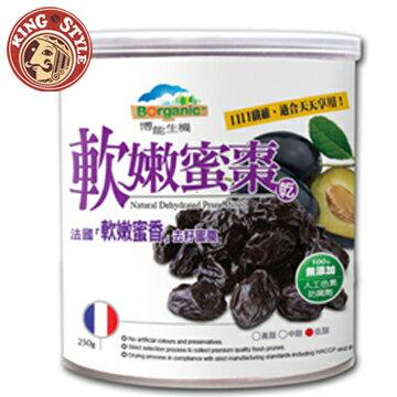 【博能生機】軟嫩蜜棗果乾 250g/罐
