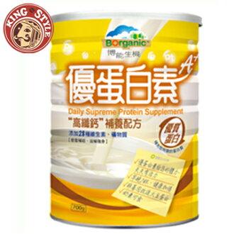 【博能生機】優蛋白素A+ 高鐵鈣補養配方 700g *1 罐