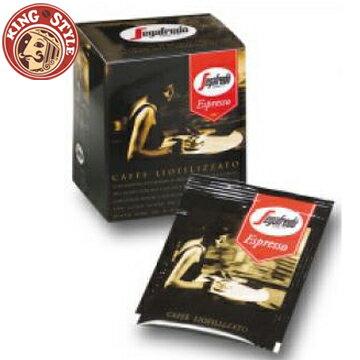 ~Segafredo~即溶濃縮咖啡粉 10包  盒