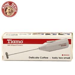 金時代書香咖啡【Tiamo】電動 奶泡器 HK0430 (白色)