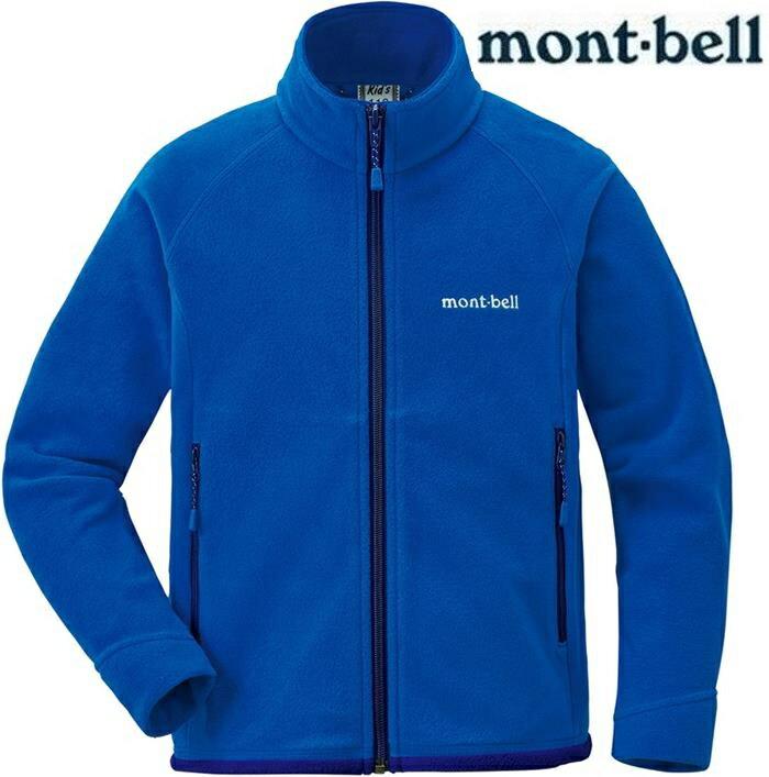 Mont-Bell 小朋友保暖外套/刷毛外套/兒童刷毛夾克 小童款 1104091 RBL 皇家藍 montbell