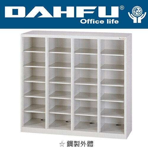 DAHFU 大富 MC-K-324   鋼製多用途高級開放式鞋櫃-W1180xD350xH1062(mm) / 個