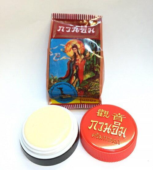 泰國觀音真珠膏 美容膏 珍珠膏 觀音珍珠膏 3g