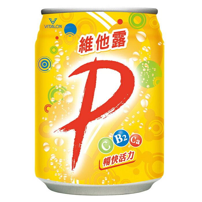 維他露P250ml(6入)/組【康鄰超市】