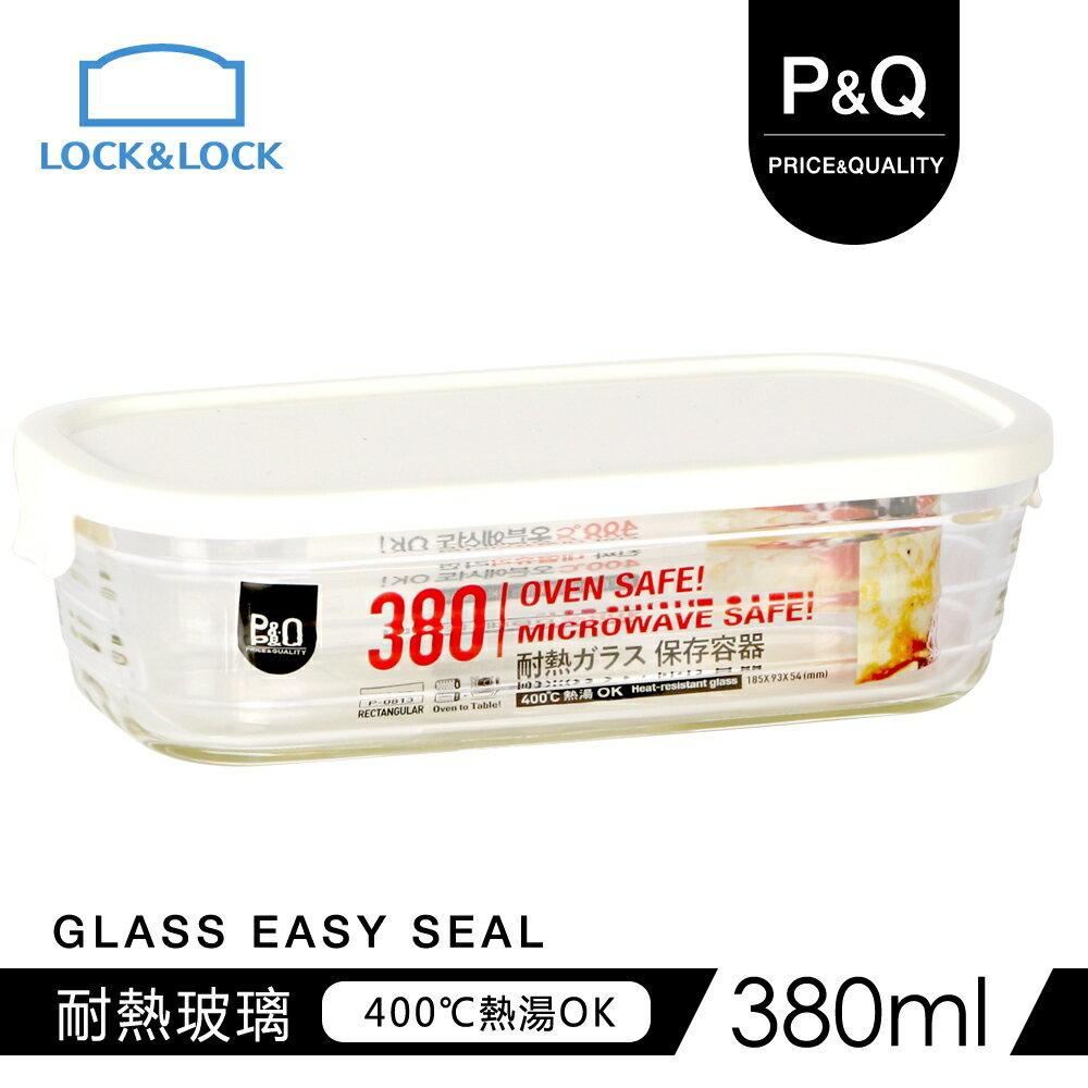 【樂扣樂扣】P&Q輕鬆蓋耐熱玻璃盒/長方形/380ML/白色