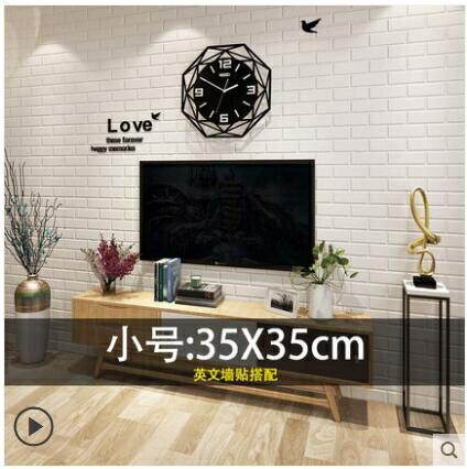 掛鐘 北歐鐘錶掛鐘客廳現代簡約時鐘掛墻創意時尚錶家用大氣掛錶網紅 星河光年