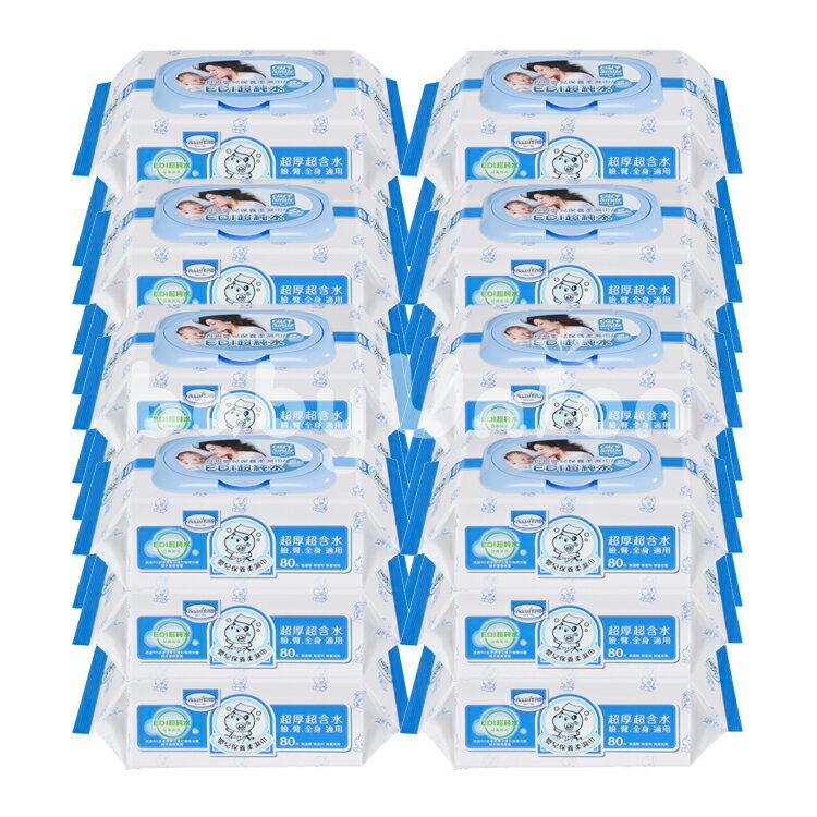 Baan 貝恩 - 嬰兒保養柔濕巾 -EDI無香料 Baby Wipes 80抽 24包/箱 (新新包裝) 0