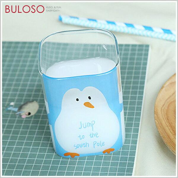 《不囉唆》小企鵝方形水杯 (可挑色/款) 水杯 馬克杯 批發 禮物 節日 畢業 紀念【A427701】
