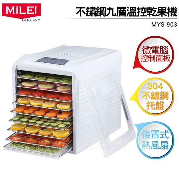 德國米徠MiLEi不鏽鋼九層溫控乾果機MYS-903