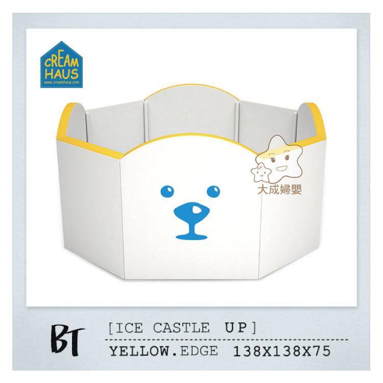 【大成婦嬰】RETRO 奶酪城堡-冰雪高牆城堡-黃、藍 (138X138X75cm) 1