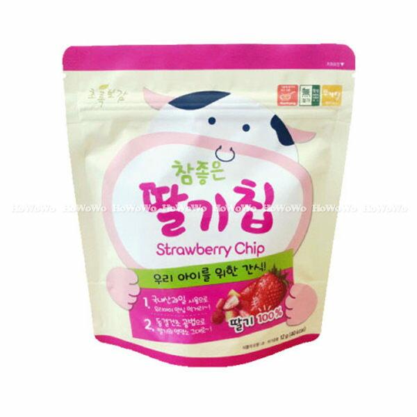 韓國 NATURAL CHOICE 自然首選動物園水果脆片-草莓口味 BGC7128 好娃娃