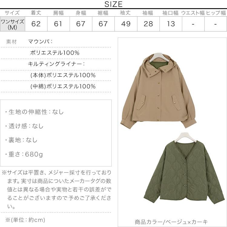 日本Kobe lettuce  / 百搭連帽休閒外套+內裏外套 兩件組  /  k815  /  日本必買 日本樂天直送(4400) 3