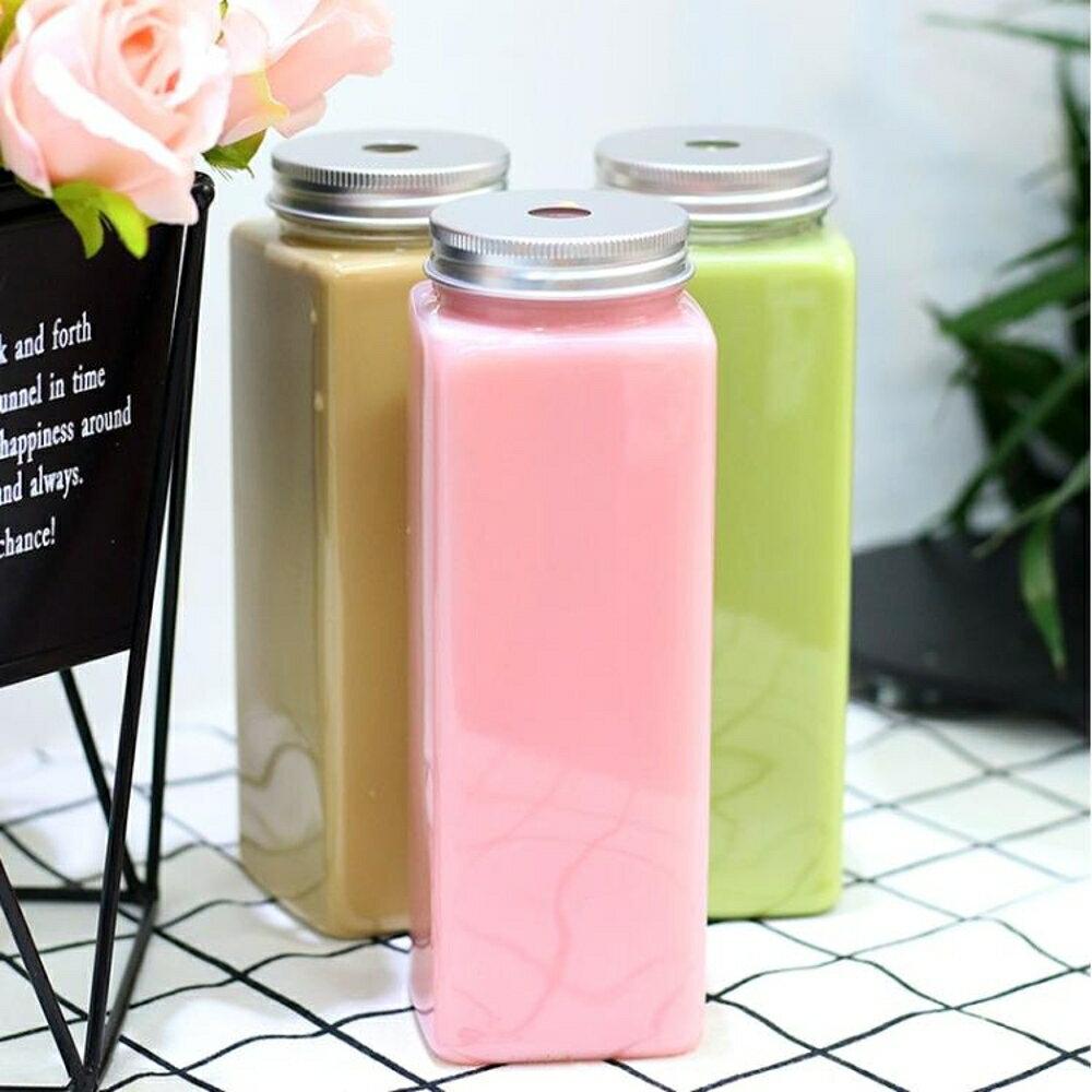 奶茶杯子 方形500ml一次性網紅奶茶咖啡飲料鮮榨果汁塑料PET瓶四方冷泡茶瓶 20個裝客製