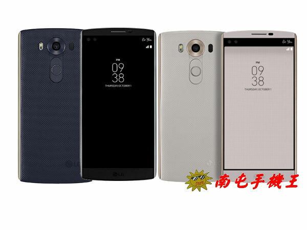 !南屯手機王! LG V10 5.7吋大螢幕 雙卡雙待 1600萬畫素 內建64GB記憶體 (免運費宅配到家)