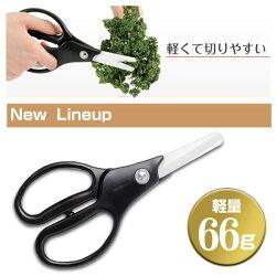 日本 KYOCERA 京瓷/陶瓷剪刀/CH-400-FPJ。共2色-日本必買 代購/日本樂天代購(4860*0.2)