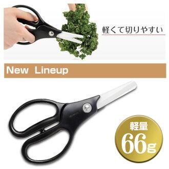 日本直送 免運/代購-日本 KYOCERA 京瓷/陶瓷剪刀/QN383。共2色