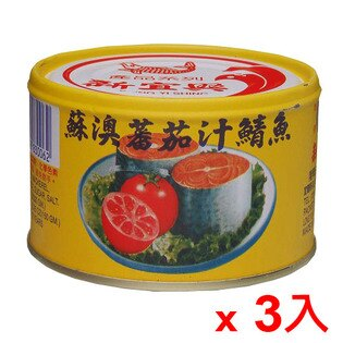 新宜興番茄汁鯖魚(黃罐)230g*3罐【愛買】
