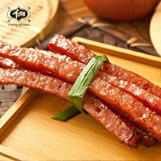 [千翔肉乾]-【蜜汁波可棒porkgood135gX10包+原味檸檬肉乾85gX10包】#精緻包免運組