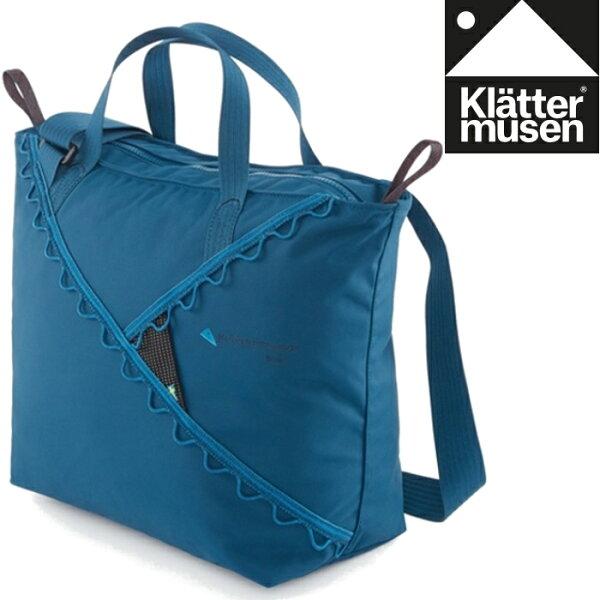 Klattermusen攀山鼠瑞典攀登鼠手提側背包手提袋購物袋托特包Bor13LKM40370U藍莓色DB